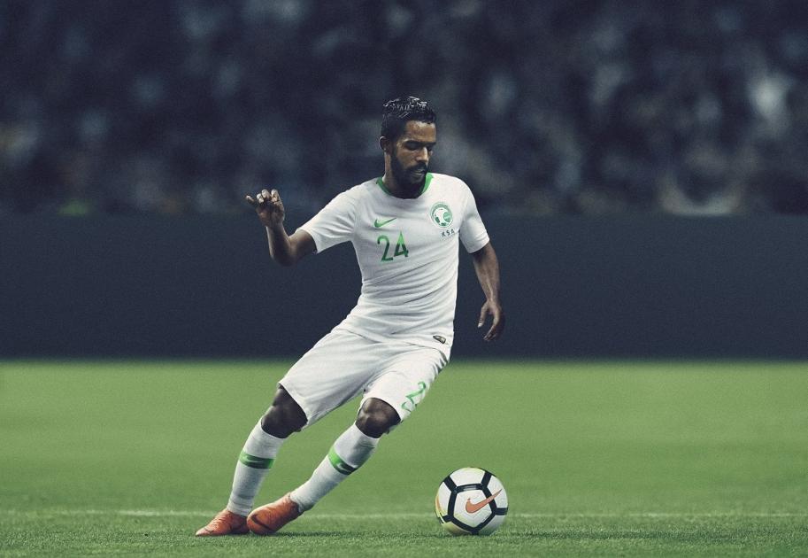 Saudia Arabia 2018 World Cup Kit
